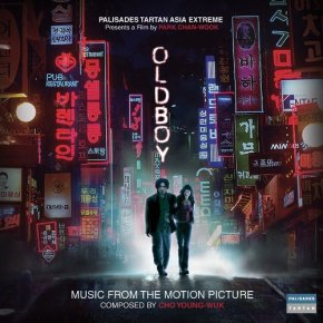 Oldboy – JoYeong-wook