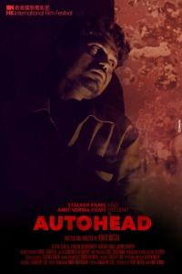 autohead-poster1