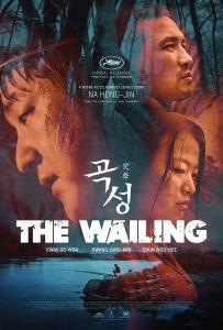 wailing-poster